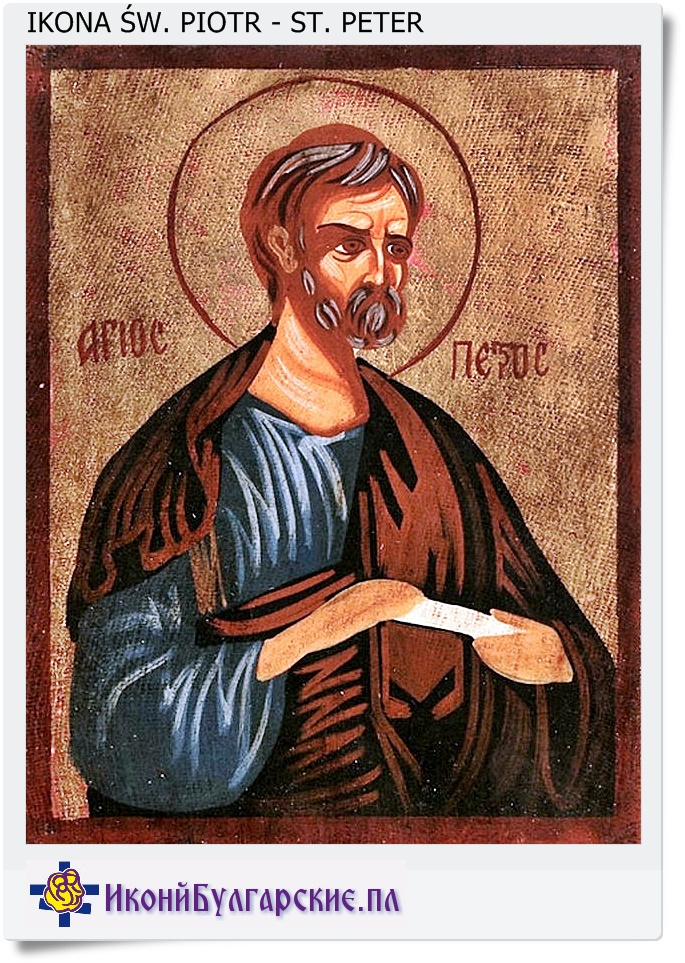 Icon Saint Peter